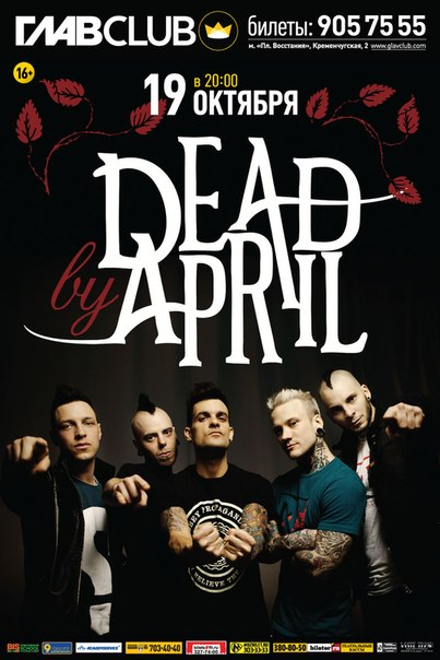 photos-koncert-dead-by-april-glavclub-2012-Jimmie-Strimell-Real-True