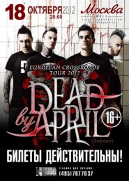 photoset-vistuplenie-Dead-By-April-in-Moscow-2012-Pontus-Hjelm-Lost-extreme